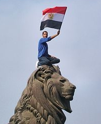 The lion of Egyptian