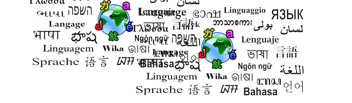 ARAMFO_Language_Immersion_Program